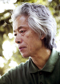 Portrait of Gohki Endo